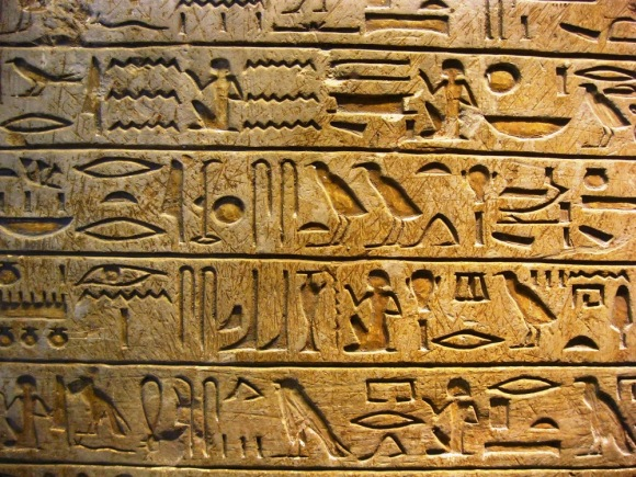 hieroglyphics egyptian