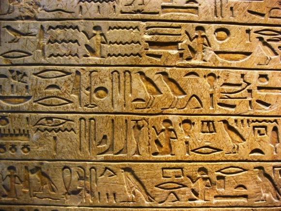 hieroglyphics egyptian